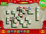 Play Mahjong Long